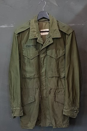US Military - M-1951 Field Jacket - 2nd - Regular (S)